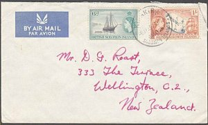 SOLOMON IS 1960 commercial airmail cover KIRAKIRA to New Zealand...........29877