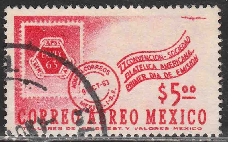 MEXICO C274, Convention of the American Philatelic Soc USED, VF. (625)
