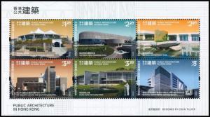 Hong Kong Public Architecture souvenir sheet MNH 2016