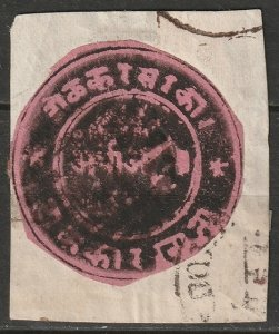 India Indore 1889 Sc 3 used on piece