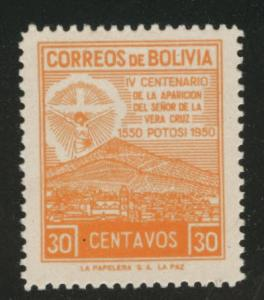 Bolivia Scott 335 MH* stamp