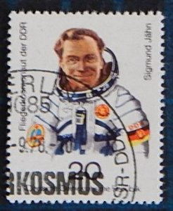 Space, DDR, Germany, (2656-Т)
