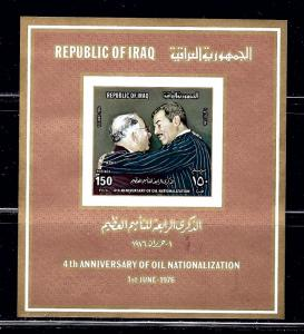 Iraq 781 MH 1976 Souvenir Sheet