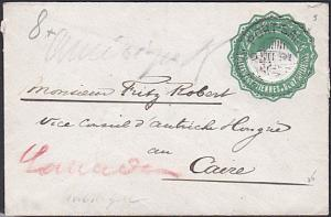 EGYPT 1891 2m small envelope used Port Said to Cairo.......................53823