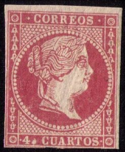 SPAIN Scott #45 MLH,Og Imperf F-VF