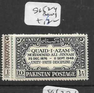 PAKISTAN (P2702B) JINNAH SG 52-4  MOG