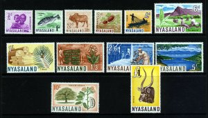 NYASALAND QE II 1964 The Complete Pictorial Set SG 199 to SG 210 MINT