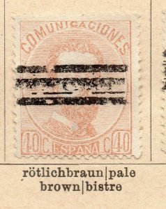 Spain 1872-73 Early Issue Fine Used 10c. NW-16574