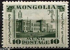 Mongolia; 1932; Sc. # 65; */MH Single Stamp