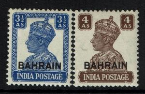 Bahrain SG# 46 and 47, Mint Hinged, Hinge Remnant - Lot 021217