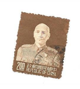 Republic of China 1953 - Scott #1086 *