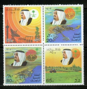 SAUDI ARABIA SCOTT# 930a MINT NEVER HINGED AS SHOWN