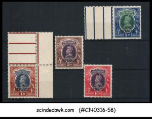 JIND STATE - 1942 KGVI SG#O83-O86 - SERVICE OVPT - 4V - MINT NH INDIAN STATE