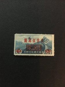 China stamp, MNH, AIR, OVERPRINT, Genuine, RARE, List 1159