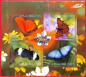 A4104 - MALDIVES - ERROR MISPERF. Miniature sheet: 2014, Butterflies