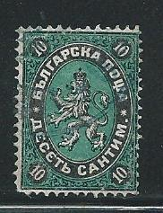 Bulgaria 2 1879 10c Lion Used