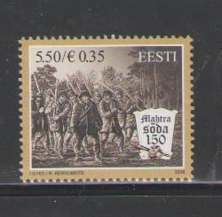 Estonia Sc 599 2008 Peasant War Mahtra stamp mint NH