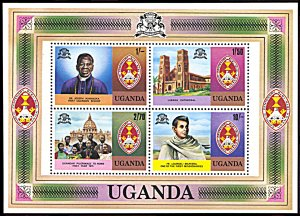 Uganda 222a, MNH, Ugandan Catholic Church Centennial souvenir sheet