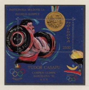 Moldova Sc 60 1992 Casapu Olympic Winner stamp sheet mint NH