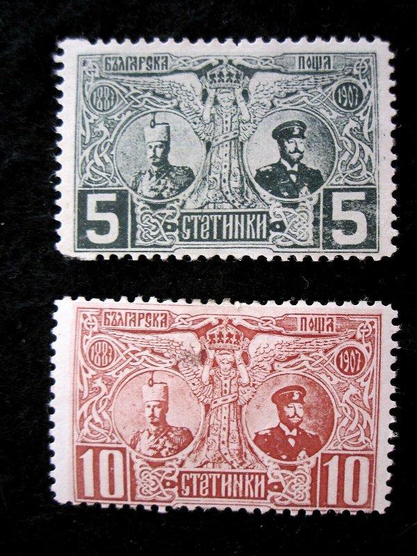 BULGARIA - SCOTT# 74-75 - MH - CAT VAL $42.50
