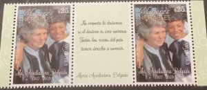 A) 2020, URUGUAY, NOTABLE WOMEN, MARIA AUXILIADORA DELGADO, MNH, FIRST LADY OF T