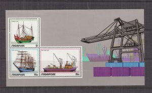 SINGAPORE, 1972 Shipping, Souvenir Sheet, mnh., crease.