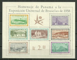 1958 Panama C209a Pavillions Of Brussels World Expo S/S MH