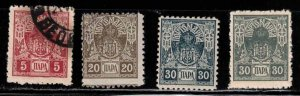 SERBIA Scott # J15, J18, J19 Used - 2 Shades Of J19