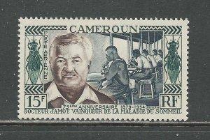 Cameroun Scott catalog # C33 Unused Hinged See Desc
