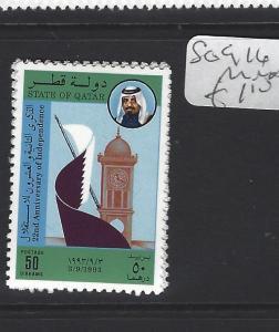QATAR  (PP1906B)   50DH  SG 916   MNH