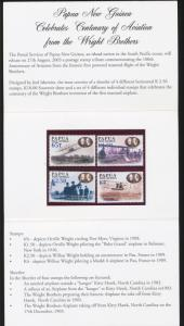 PAPUA NEW GUINEA 2003 Aviation Air Wright Brothers MNH Set in Pack(PAP16)