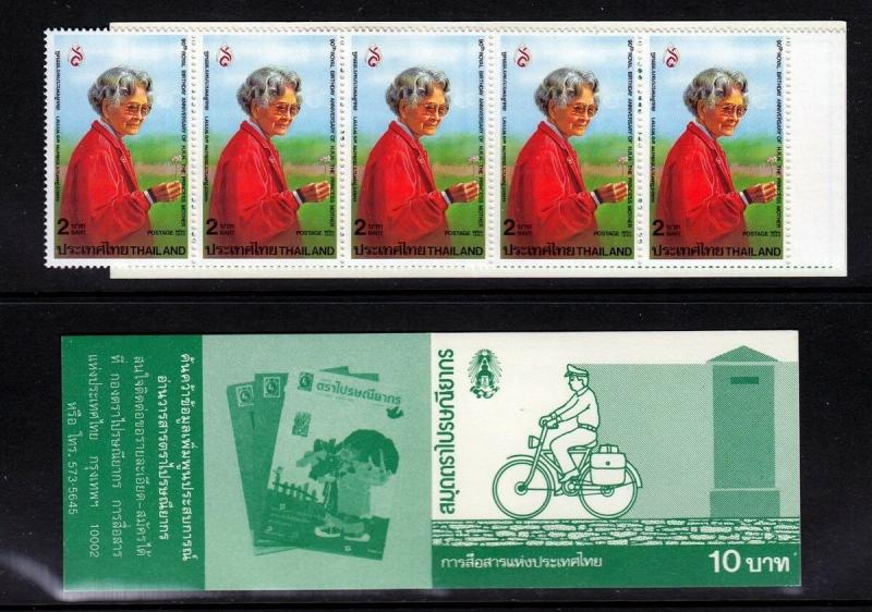 #1372 - Thailand Booklets (Mint NEVER HINGED) cv$30