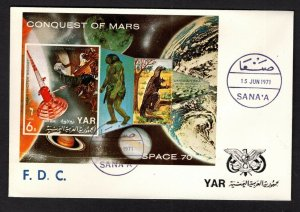 Yemen #294Ab (1971 Conquest of Mars imperforate sheet) VF used on FDC