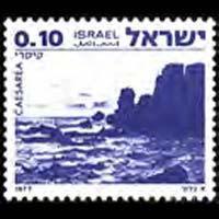 ISRAEL 1977 - Scott# 649 Seashore Scene 10a NH