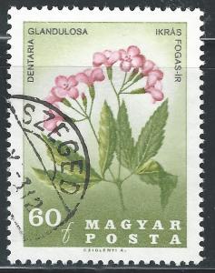Hungary #1812 60f Flower Dentaria Glandulosa