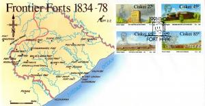 Ciskei - 1991 Frontier Forts FDC SG 202-205