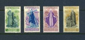 ITALY SC# 489-492 -ST. CATHERINE OF SIENA 600th. BIRTH ANNIVERSARY -MNH