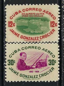 CUBA C117-18 MNH R425
