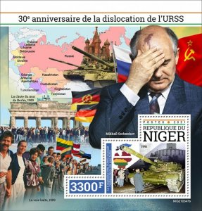 NIGER - 2021 - Dissolution of USSR - Perf Souv Sheet - Mint Never Hinged
