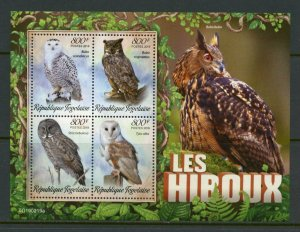 TOGO 2019 OWLS  SHEET MINT NEVER HINGED