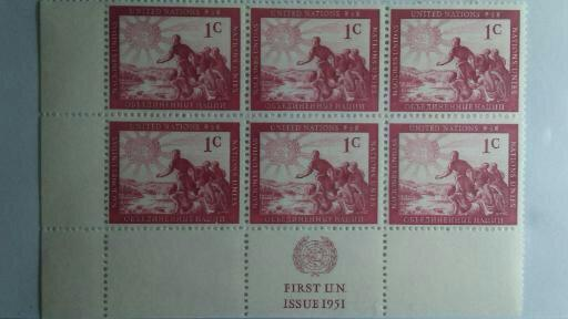 UNITED NATIONS SCOTT # 1 PLATE BLOCK  OF 6 MNH FIRST ISSUE 1951 GEM