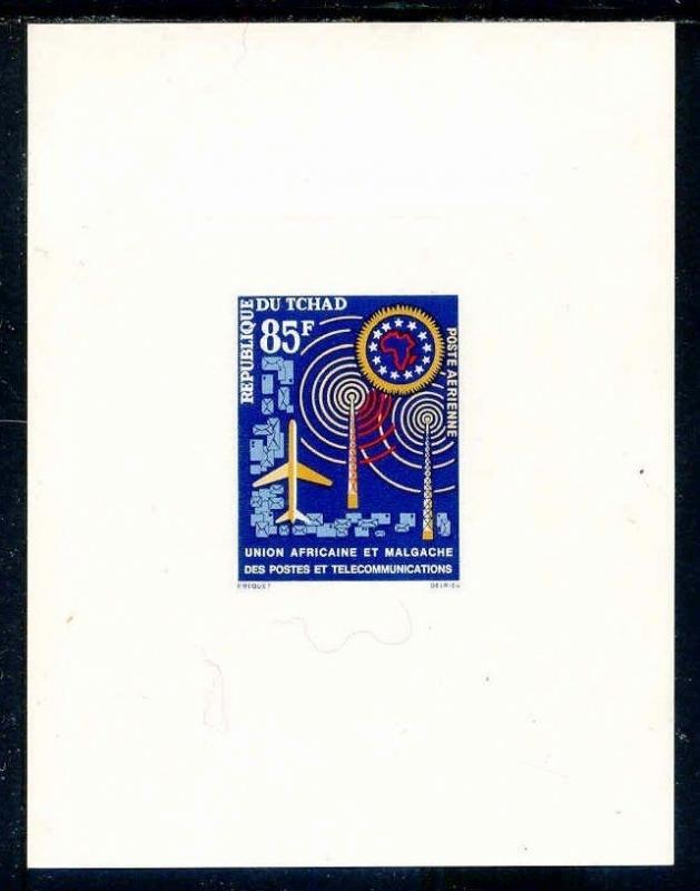 Chad 1969 African Postal Union Deluxe Sheet