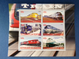 Burundi 2009 Speed Trains Transport Railway Electronic Train M/S Stamps MNH (4)