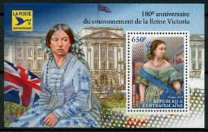 Central African Royalty Stamps 2018 MNH Queen Victoria Coronation 1v SMALL S/S
