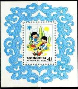 MONGOLIA Sc#1154 1980 Int'l Year of the Child Souvenir Sheet OG Mint NH