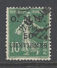 Syria Sc # 61 used (RS)