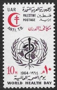 EGYPT UAR OCCUPATION OF PALESTINE GAZA 1964 WHO ANTI TB Issue Sc N120 MNH