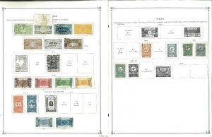 Saudi Arabia 1916-1987 MNH & H in Mounts & Postally Used Hinged on Scott Int.Pgs
