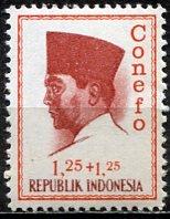 Indonesia: 1965; Sc. # B166, **/MNH Single Stamp