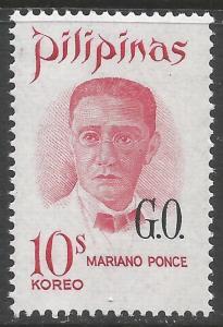 PHILIPPINES O70 MNH C523-3